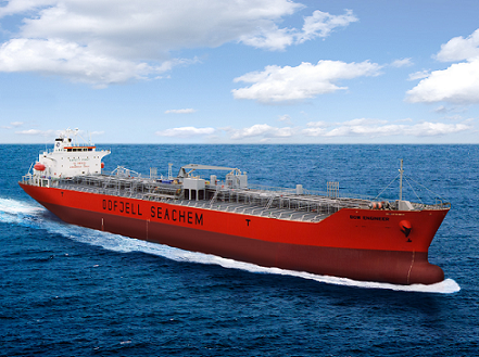 Chemical tanker at sea