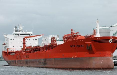 Product tanker bow mecca
